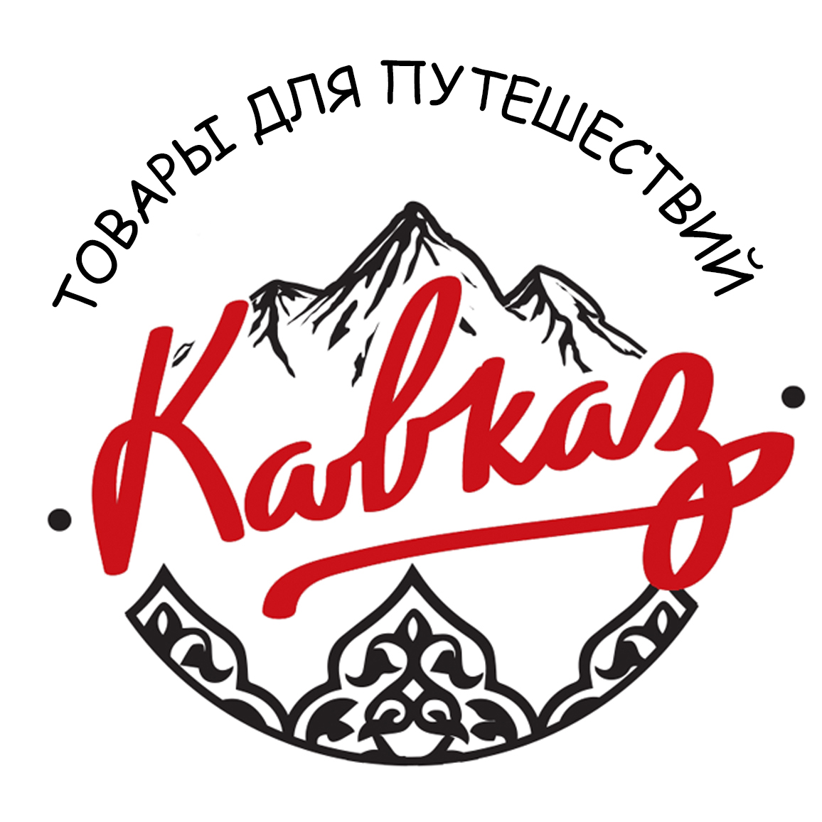 Caucasus Shop